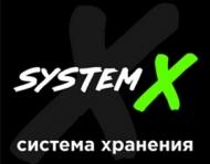 System X - новинка!