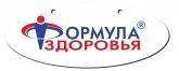 Рекламный логотип Формула здоровья