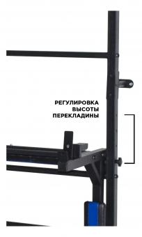 Спортивный комплекс Богатырь FLEXTER