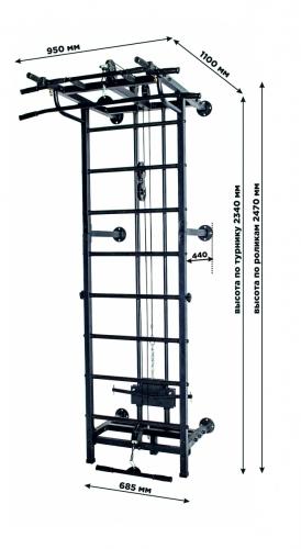 Спортивный комплекс Крафт SystemLight 3в1 FLEXTER